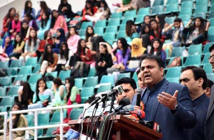 اسلام آباد: وفاقی وزیر اطلاعات فواد چودھری اسپورٹس اینڈ کلچر فیسٹیول سے خطاب کررہے ہیں