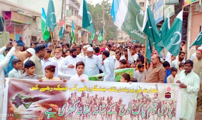 بدین: جماعت اسلامی کے زیر اہتمام پاک افواج سے اظہار یکجہتی اوربھارتی جارحیت کے خلاف احتجاجی ریلی نکالی جارہی ہے