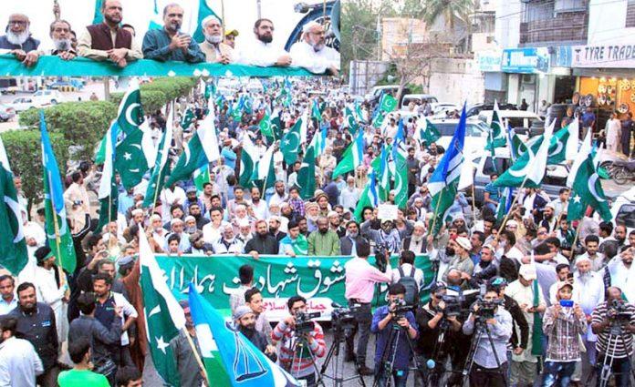 امیر جماعت اسلامی کراچی حافظ نعیم الرحمن تحفظ پاکستان ریلی سے خطاب کررہے ہیں