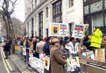 لندن:مقبوضہ کشمیر میں مظالم کے خلاف بھارتی ہائی کمیشن کے سامنے احتجاج کیا جارہا ہے