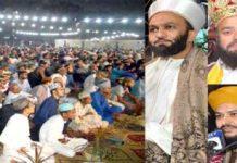 جامع مسجد فیضان مکہ کے تحت منعقدہ عشق رسول کانفرنس میں ثاقب اقبال شامی،صوفی محمد الیاس و دیگر ناظم آباد گراؤنڈ میں خطاب کر رہے ہیں