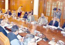 اسلام آباد: وزیراعلیٰ بلوچستان اور وفاقی وزیر منصوبہ بندی خسرو بختیار کو بلوچستان کے منصوبوں کے حوالے سے بریفنگ دی جارہی ہے ہے