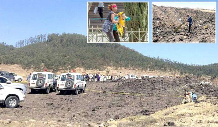 ایتھوپیا:مسافر طیارہ گرنے کے بعد بڑی تعداد میں لوگ جائے وقوع پر جمع ہیں، چھوٹی تصویر میں ہلاک افراد کے لواحقین نوحہ کناں اور ائر لائن کے سی ای او جائے حادثہ پر موجود ہیں