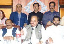 کراچی:سندھ اسمبلی میں قائد حزب اختلاف فردوس شمیم نقوی پریس کانفرنس کررہے ہیں