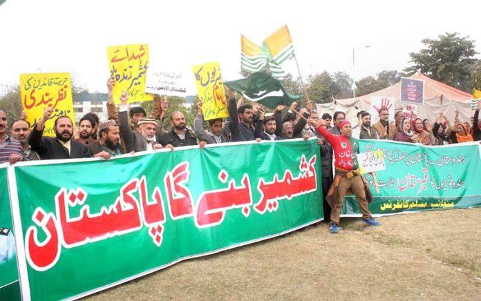 اسلام آباد: مسلم کانفرنس کے تحت بھارتی دراندازی کیخلاف نیشنل پریس کلب پر احتجاج کیا جارہاہے