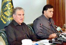 اسلام آباد: وزیرخارجہ شاہ محمود قریشی دفتر خارجہ کے ترجمان ڈاکٹر محمد فیصل کے ہمراہ پریس کانفرنس کررہے ہیں