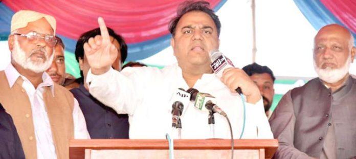 جہلم: وفاقی وزیر اطلاعات فواد چودھری عوامی اجتماع سے خطاب کررہے ہیں