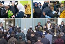 نیویارک: اقوام متحدہ کے سیکرٹری جنرل انتونیو گوتیریس اسلامک سینٹر کا دورہ اور مسلمانوں سے خطاب کررہے ہیں