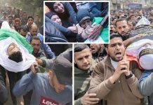 غزہ: اسرائیلی فوج کی فائرنگ سے شہید ہونے والے فلسطینیوں کو آخری آرام گاہ لے جایا جارہا ہے' اہل خانہ غم سے نڈھال ہیں