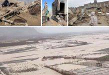 افغانستان: سیلاب کے نتیجے میں مکانات اور دیگر عمارتیں ملبے کا ڈھیر بن گئی ہیں