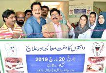 لاڑکانہ: پریس کلب لاڑکانہ کے صدر اقبال بابو دانتوں کے مفت میڈیکل کیمپ کا افتتاح کررہے ہیں