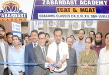 حیدر آباد: وائس چانسلر گورنمنٹ کالج یونیورسٹی پروفیسر ڈاکٹر ناصر الدین شیخ ''زبردست اکیڈمی'' کا افتتاح کررہے ہیں