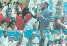 حیدر آباد: اقرا تربیت الاطفال اسکول کی سالانہ تقریب تقسیم انعام میں تعلیم بورڈ کے ناظم امتحانات مسرور زئی، نائب امیر جماعت اسلامی سندھ عبدالوحید قریشی اور دیگر انعامات تقسیم کررہے ہیں