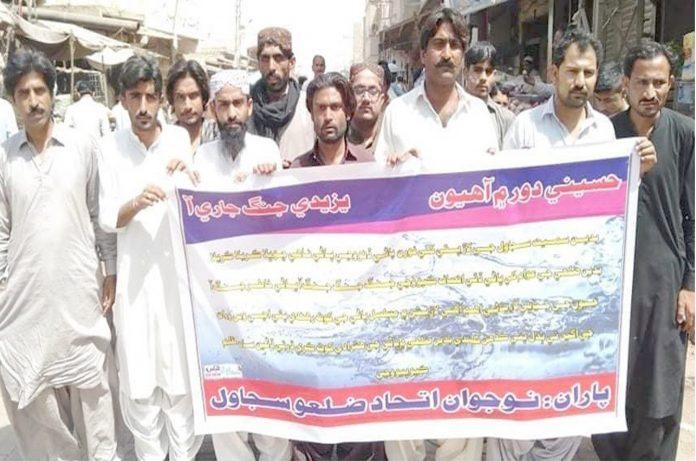 سجاول، بدین میں پانی کی شدید قلت کے خلاف سماجی کارکنان سراپا احتجاج ہیں