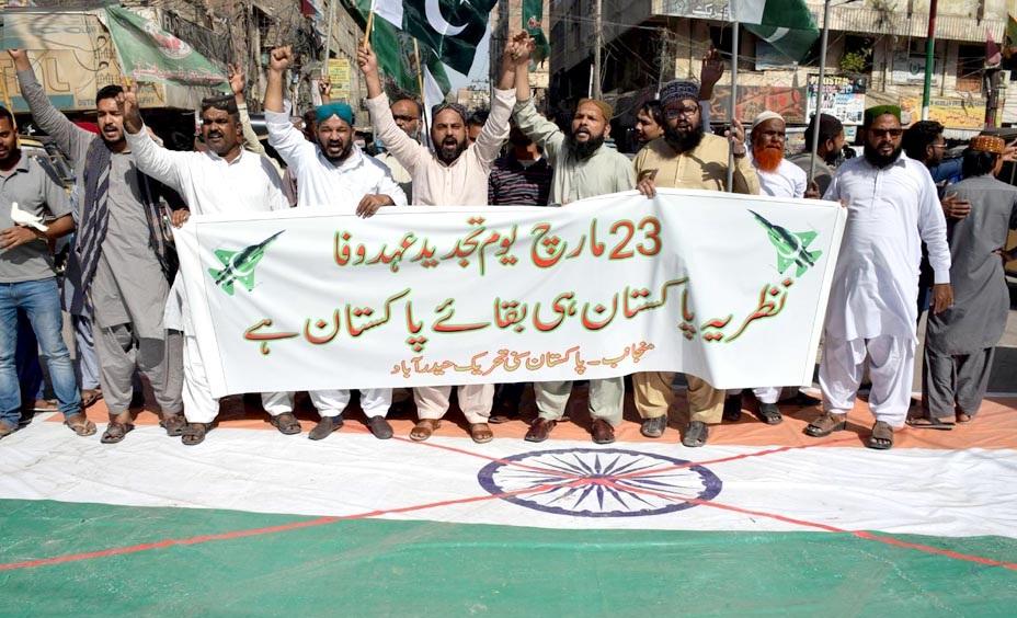 حیدر آباد: یوم پاکستان کے موقع پر سنی تحریک کی جانب سے ریلی نکالی جارہی ہے جو بھارتی پرچم سے گزر رہی ہے
