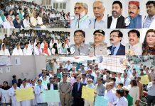 حیدرآباد: دماغ کی چوٹ سے متعلق آگاہی تقریب سے ایم ایس سول اسپتال ڈاکٹر مبین میمن، رکن اسمبلی صلاح الدین ملاح ودیگر خطاب کررہے ہیں