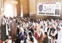 لاہور،بادشاہی مسجد کے خطیب مولانا سید عبدالخبیر آزاد حضرت سیدنا ابوبکرصدیقؓ کے حوالے سے خطاب کررہے ہیں
