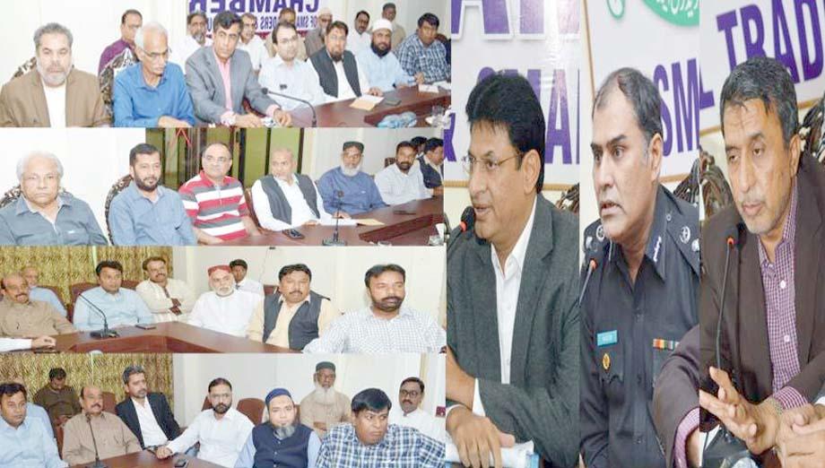 ڈویژنل کمشنر حیدرآباد محمد عباس بلوچ تاجر و صنعتکاروں سے خطاب کر رہے ہیں