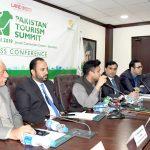 وزیراعظم کے معاون خصوصی سید ذوالفقار عباس بخاری اسلام آباد چیمبر میں پریس کانفرنس کررہے ہیں