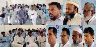 گوادر: پانی کے عالمی دن کے حوالے سے تقریب سے الخدمت کے صدر عادل صالح، جماعت اسلامی کے صوبائی رہنما مولانا ہدایت الرحمن اور دیگر خطاب کررہے ہیں