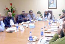 محمد علی جناح یونیورسٹی کے تحت منعقدہ اجلاس کی صدارت ڈاکٹر کاشف اسحٰق کر رہے ہیں
