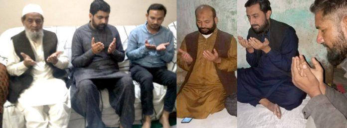 رکن سند ھ اسمبلی سیدعبدالرشید محسن فیاض کی اہلیہ اور سلیم ناز بریلوی کی والدہ کے لیے مغفرت کی دعاکررہے ہیں