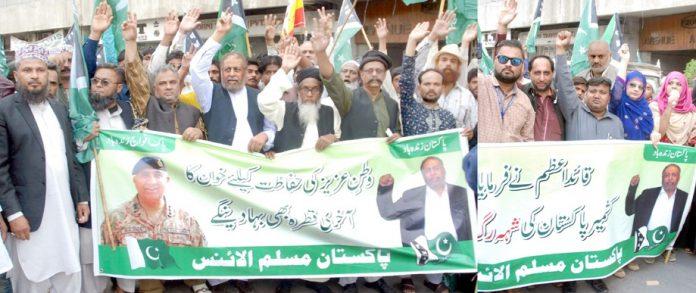 پاکستان مسلم لیگ ق سندھ کے صدر طارق حسن ''شکریہ پاک فوج ریلی''سے پریس کلب کے سامنے خطاب کر رہے ہیں