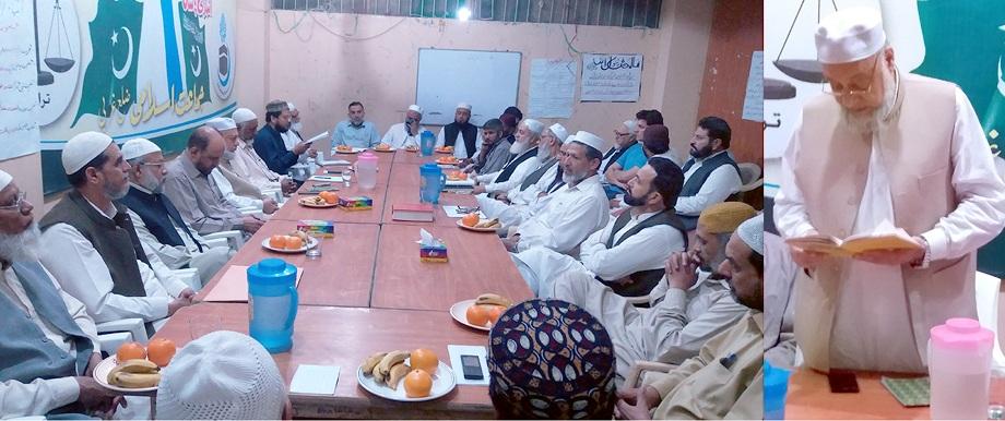 محمد اسحاق خان جماعت اسلامی ضلع غربی کی امارات کا حلف اٹھا رہے ہیں