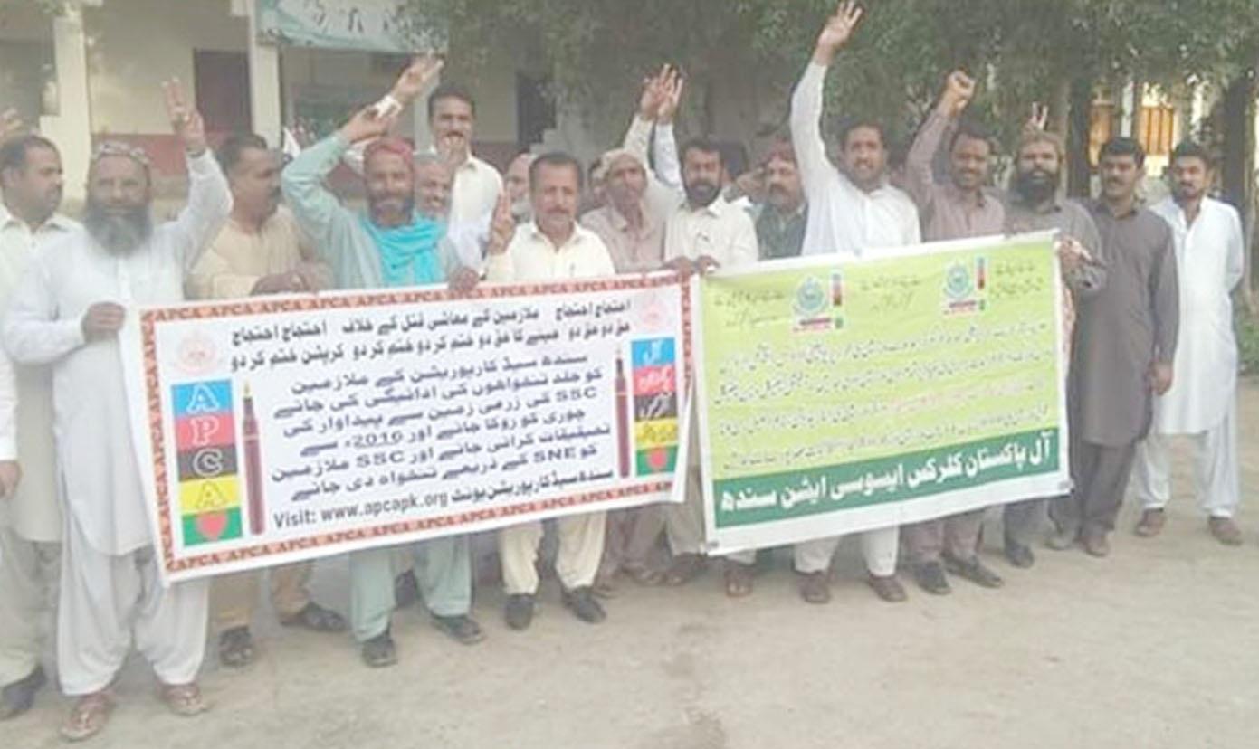 کوٹری: ایپکا کے صوبائی رہنما نیاز حسین خاصخیلی کی قیادت میں احتجاج کیا جارہا ہے