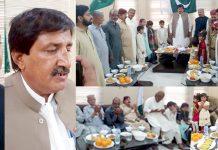 میرپور خاص: یوم پاکستان کے حوالے سے ملک ہاؤس میں تقریب میں ملکی سلامتی و استحکام کے لیے دعا کی جارہی ہے