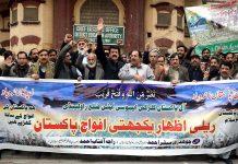 راولپنڈی،آل پاکستان کلرکس ایسوسی ایشن کے تحت اظہار یکجہتی افواج پاکستان ریلی نکالی جارہی ہے