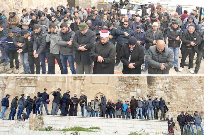 مقبوضہ بیت المقدس: مصلیٰ باب رحمت میں داخلے سے روکے جانے پر فلسطینی شہری باہر ہی نماز ادا اور احتجاج کررہے ہیں
