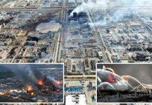 چین: کیمیکل پلانٹ میں دھماکے کے ایک روز بعد بھی آگ پر قابو پانے کی کوشش اور دیگر امدادی کارروائیاں کی جارہی ہیں