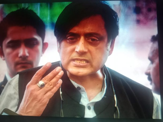 Shashi Throor