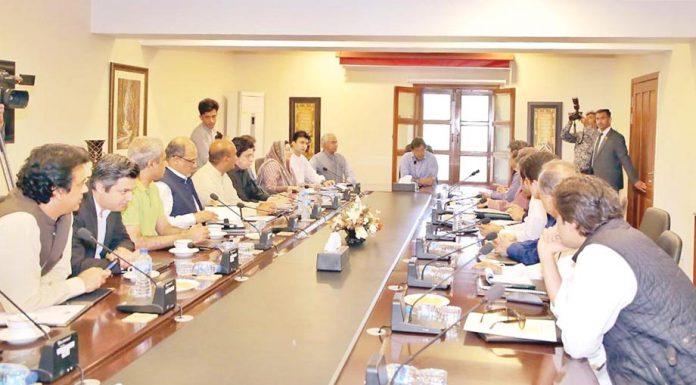 اسلام آباد: وزیراعظم عمران خان کی زیرصدارت اجلاس ہورہا ہے