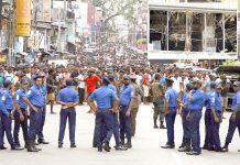 کولمبو: ایسٹر کے موقع پر چرچ میں دھماکے کے بعد لوگ جمع ہیں، چھوٹی تصویر دھماکے سے تباہ ہونے والے ہوٹل کی ہے