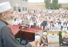 چکدرہ: امیر جماعت اسلامی سینیٹر سراج الحق ''آغوش'' کی افتتاحی تقریب سے خطاب کررہے ہیں، چھوٹی تصویر میں آغوش کے افتتاح کے بعد دعا مانگ رہے ہیں