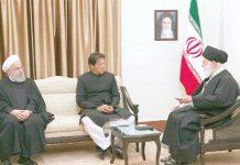 تہران:وزیراعظم عمران خان ایرانی سپریم لیڈرآیت اللہ خامنائی سے سے ملاقات کررہے ہیں، صدر حسن روحانی بھی موجود ہیں