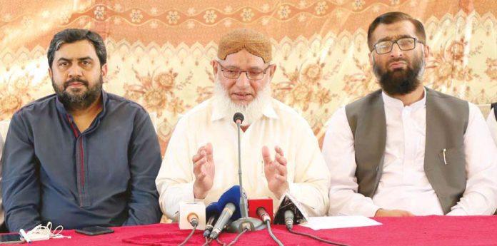 لاہور: نائب امیر جماعت اسلامی پاکستان اسداللہ بھٹو شوریٰ کے نومنتخب ارکان کا اعلان کررہے ہیں