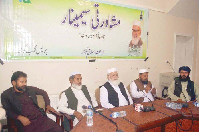 کوئٹہ:جماعت اسلامی کے سیکرٹری جنرل لیاقت بلوچ پریس کلب میں سیمینار سے خطاب کررہے ہیں