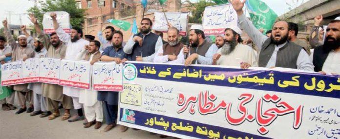 جماعت اسلامی خیبرپختونخوا کے تحت پیٹرولیم مصنوعات میں اضافے کے خلاف احتجاج کیا جارہا ہے
