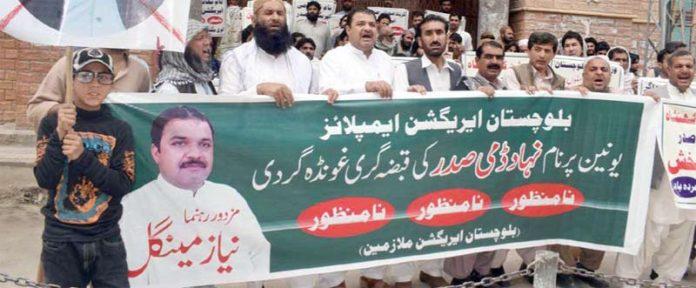 کوئٹہ ،بلوچستان ایریگیشن ملازمین نام نہاد ڈمی صدر نیاز مینگل کی قبضہ گری کے خلاف پریس کلب کے سامنے احتجاج کررہے ہیں