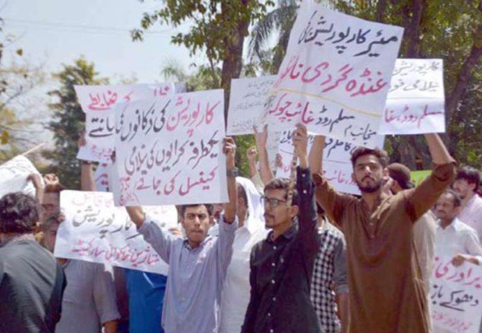 گوجرانوالہ ،تاجر برادری مطالبات کے حق میں مظاہرہ کررہے ہیں