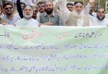کوئٹہ : پاکستان ڈپلومہ انجینئر فیڈریشن کے تحت مطالبات کی عدم منظوری کیخلاف احتجاج کیا جارہا ہے