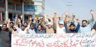 ملتان ،پاکستان مسلم لیگ (ن) کے کارکنان پیٹرولیم مصنوعات اور مہنگائی کیخلاف پریس کلب کے سامنے احتجاج کررہے ہیں