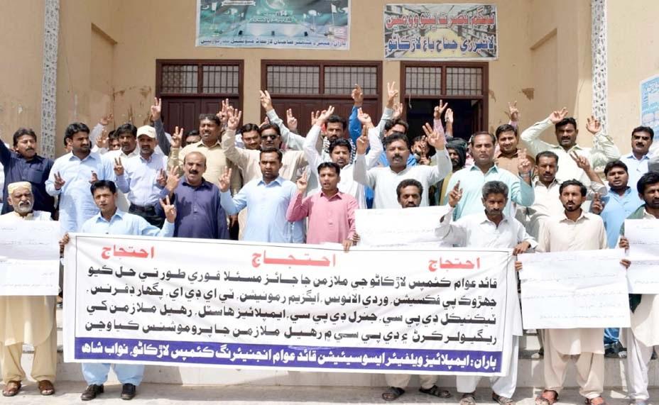 لاڑکانہ ،ویلفیئر ایسوسی ایشن کے تحت مطالبات کے حق میں مظاہرہ کیا جارہا ہے