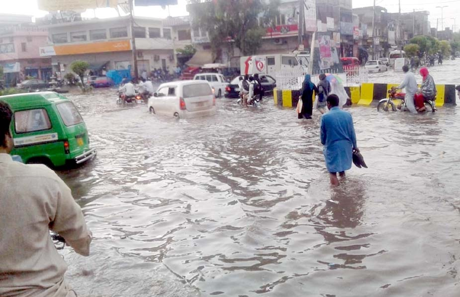Image result for سیالکوٹ بارش