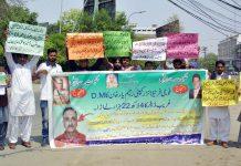 لاہور،ڈی ایچ اے ڈیلرز ایسوسی ایشن کے تحت مطالبات کے حق میں پریس کلب کے سامنے مظاہرہ کیا جارہا ہے