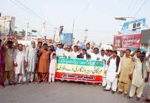 ملتان ،پاکستان سرائیکستان پارٹی کے تحت مہنگائی اور بے روزگاری کے خلاف احتجاج کیا جارہا ہے