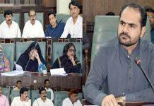 نوابشاہ : ڈپٹی کمشنر ابرار احمد جعفر ایجوکیشن ریفارم اور سائٹ کمیٹی کے اجلاس کی صدارت کررہے ہیں